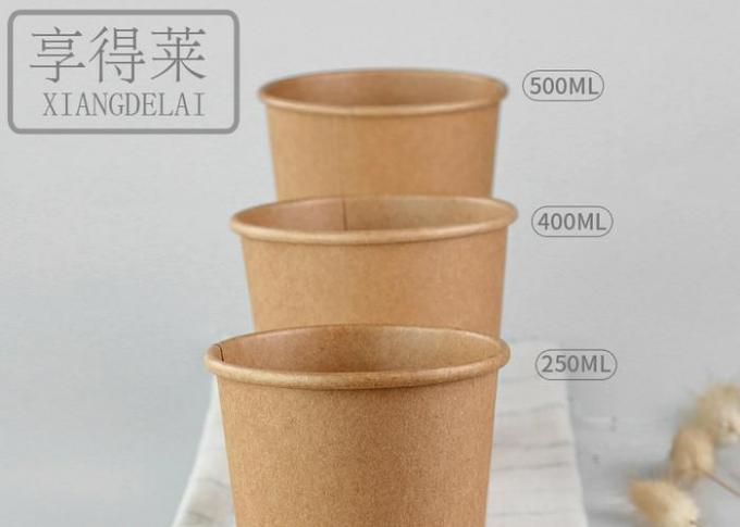 Food Grade Heat Resistance Brown Paper Coffee Cups Recyclable Single Wall 8oz 12oz