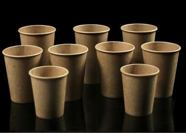 Single Wall Thick Insulated Paper Coffee Cups Biodegradable 8 Ounce Eco Friendly