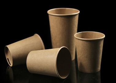 China Logo Printed Kraft Paper Compostable Disposable Coffee Cups 16oz Leak And Grease Proof supplier